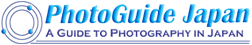 PhotoGuide Japan Home